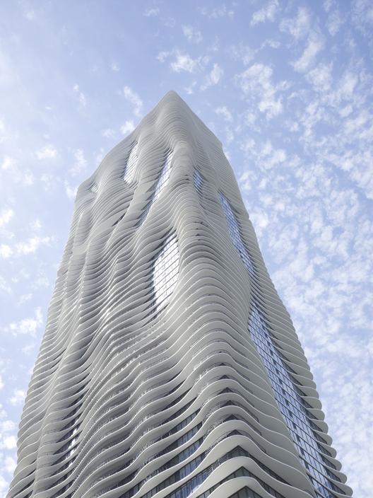 برج Aqua