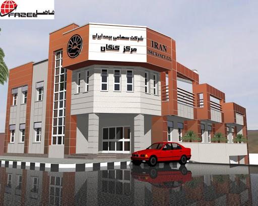 نمای ساختمان های اداری